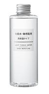 無印良品化粧水.JPG
